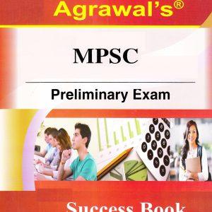 mpsc book