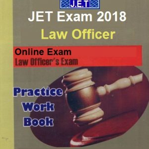law officer practice work book