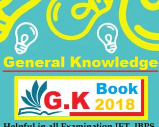 General Awareness Book