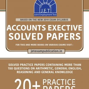 jet accounts executive solved papers