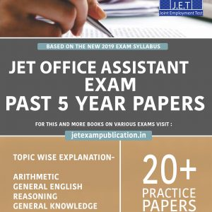 Jet office assistant exam past 5 year papers past 5 year papers