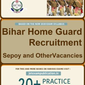 Bihar-home-guard-preparation-guide
