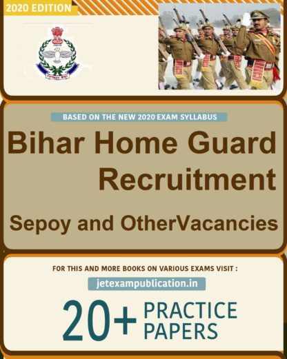 Bihar-home-guard-preparation-guide