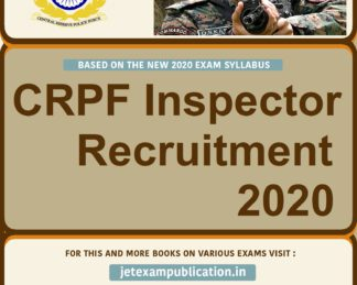 CRPF inspector PAST 5 YEAR PAPERS