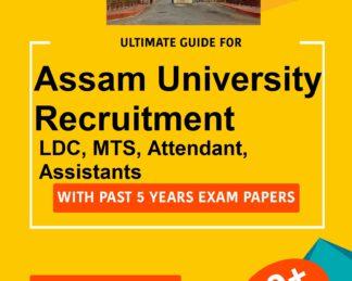 assam university recruitment preparation book